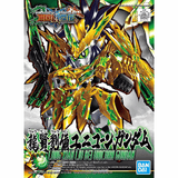 SD Sangoku Soketsuden Long Xian Liu Bei Unicorn Gundam, Model # BAS5058879 Cover Art
