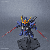 Bandai Hobby Model BAN5057010, SD Cross Silhouette #10 Sisquiede (Titan Color) image 4