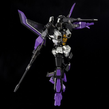 Furai Skywarp Model # FLM51236 image 3