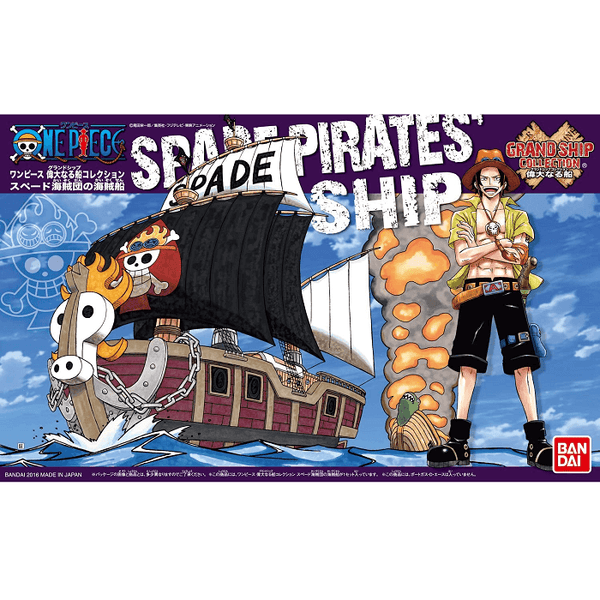 Bandai Hobby One Piece Grand Ship Collection - Spade Pirates #012, Model # BAS5055722 Cover Art