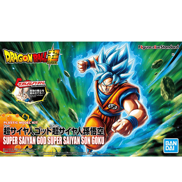 Super Saiyan God Super Saiyan Son Goku Model # BAS5058228 Cover Art