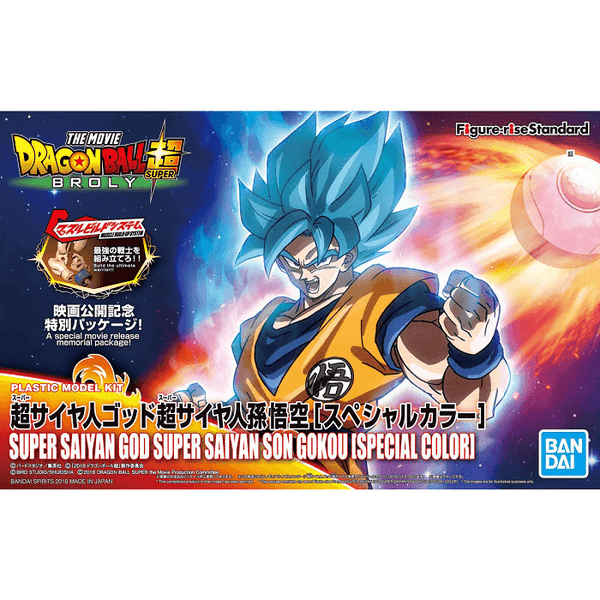 Super Saiyan God Super Saiyan Goku (Special Color) 1/12 Figure-rise Standard, Model # BAS5055592 Cover Art