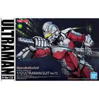 Bandai Ultraman Suit 7.5 Model # BAS5055711 cover art