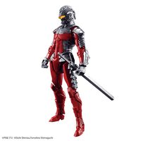 Bandai Ultraman Suit 7.5 Model # BAS5055711 image 3