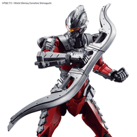 Bandai Ultraman Suit 7.5 Model # BAS5055711 image 6