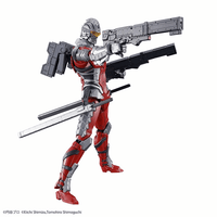 Bandai Ultraman Suit 7.3 (Fully Armed) Model # BAS5058197 image 4