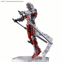 Bandai Ultraman Suit 7.3 (Fully Armed) Model # BAS5058197 image 6