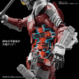 ULTRAMAN SUIT ver7.5 ACTION, MODEL # BAS5059538 IMAGE 8