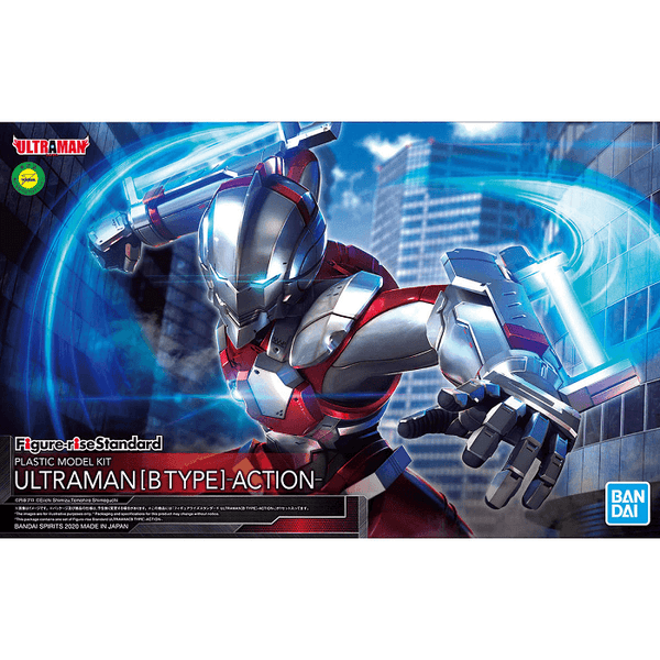 Bandai Ultraman (B Type) Action model # BAS5059537 COVER ART