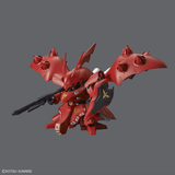 Bandai Hobby Model BAN225764, SD Cross Silhouette #03 Nightingale image 1