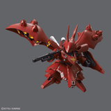 Bandai Hobby Model BAN225764, SD Cross Silhouette #03 Nightingale image 2