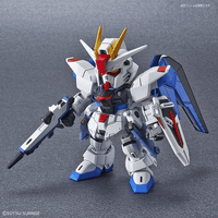 Bandai Hobby Model BAS5056752, SD Cross Silhouette #08 Freedom Gundam image 1