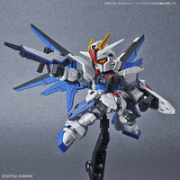 Bandai Hobby Model BAS5056752, SD Cross Silhouette #08 Freedom Gundam image 3