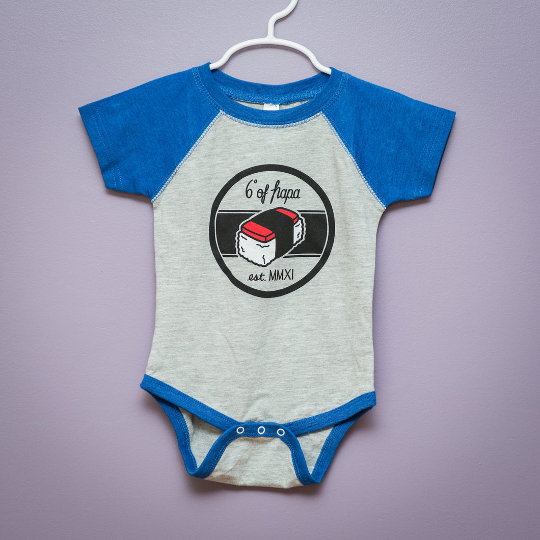 Infant Musubi Baseball Onesie