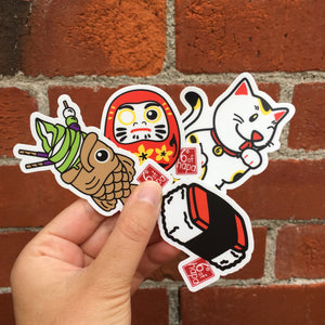 Stationery - Vinyl Sticker 4-Pack