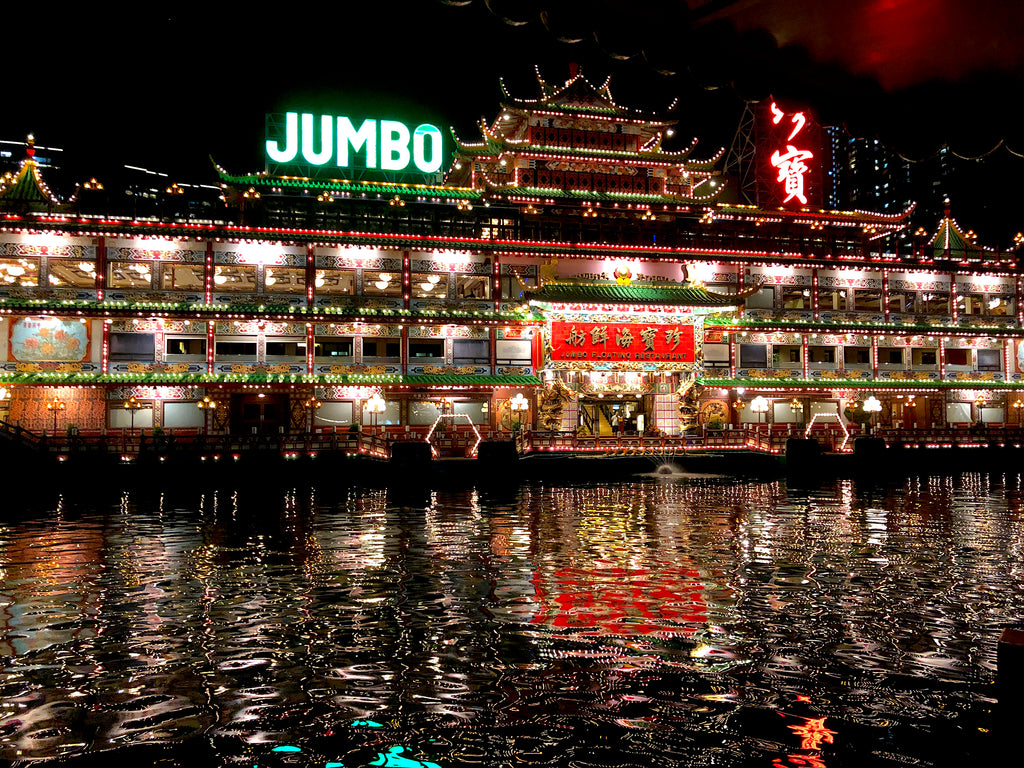 Jumbo Floating Restaurant
