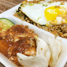 Load image into Gallery viewer, Nasi Goreng Chicken or Beef