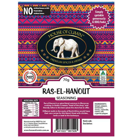 Ras El Hanout - House of Cumin
