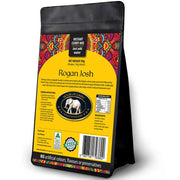 Rogan Josh - House of Cumin