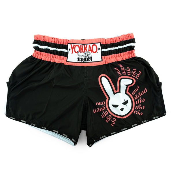 Angry Bunny CarbonFit Shorts