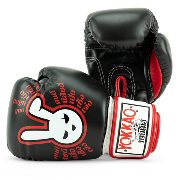 Angry Bunny Boxing Gloves