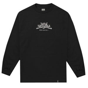 HUF Last Caress Long Sleeve T Shirt Mens Black