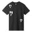 HUF Phil Frost Pocket Tee Black