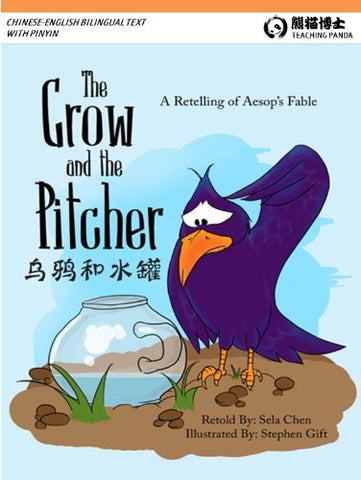 The crow and the pitcher bedtime story