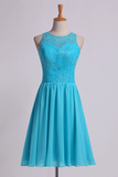 Bridesmaid Dresses Classic Scoop Fitted Bodice A Line Above Knee Length Chiffon&Lace