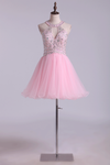 Homecoming Dresses Scoop A Line Tulle With Beads