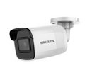 Hikvision DS-2CD2065G1-I DarkFighter 6MP Fixed Mini Bullet Network Camera