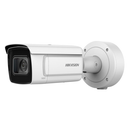 Hikvision DS-2CD5A26G0-IZHSY 2MP Varifocal Bullet Network Camera