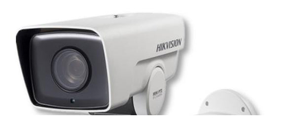 DISCONTINUED Hikvision DS-2DY3320IWDE CCTV Mini-PTZ Camera