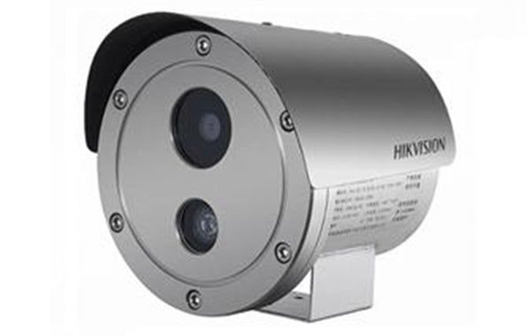 DISCONTINUED HikVision DS-2XE6222FIS-316L CCTV Bullet Camera