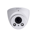 DISCONTINUED Dahua IPC-HDW2431R-ZS 4MP Varifocal Eyeball Network Camera