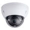 Dahua IPC-HDBW5442E-ZE 4MP Varifocal Dome Network Camera