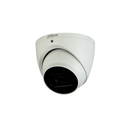 Dahua IPC-HDW2431EM-AS-S2 Starlight4MP WDR Eyeball Network Camera