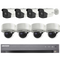 Hikvision 5MP 8CH Advanced HD-TVI CCTV Kit (with 3TB HDD)