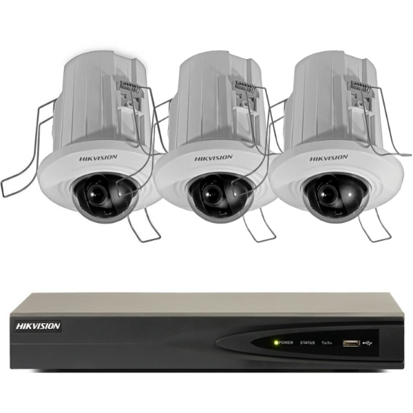 Hikvision 2MP 4CH Discrete Indoor IP CCTV Kit (with 3TB HDD)