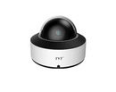 TVT TD-9521A1(D/PE) Face Recognition 2MP Fixed Mini Dome Network Camera