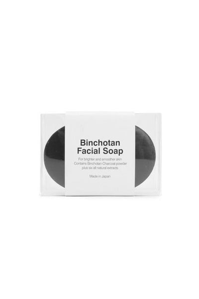 Binchotan Charcoal Facial Soap - Sable Beauty
