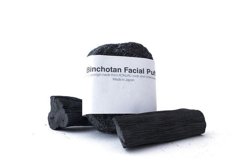 Binchotan Charcoal Facial Puff - Sable Beauty
