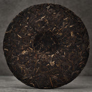 'VECTOR' Raw Puer Tea