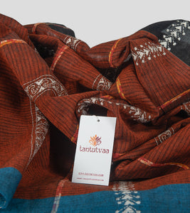 Brown Missing Weave Khesh Kantha Saree-Detail