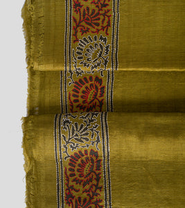 Fuel Yellow N Green Block Print Tussar Kantha Saree-Blouse Piece