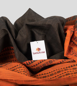 Wood Bark Brown Begumpuri Cotton Saree-Detail