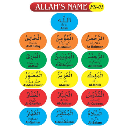 Allah Name Colored Fs-01