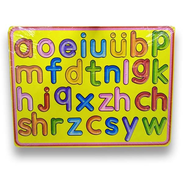 Wooden Toy Slate Small Alphabets #135