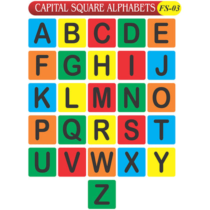 Capital Square Alphabets (ABC)Fs-03 Colored
