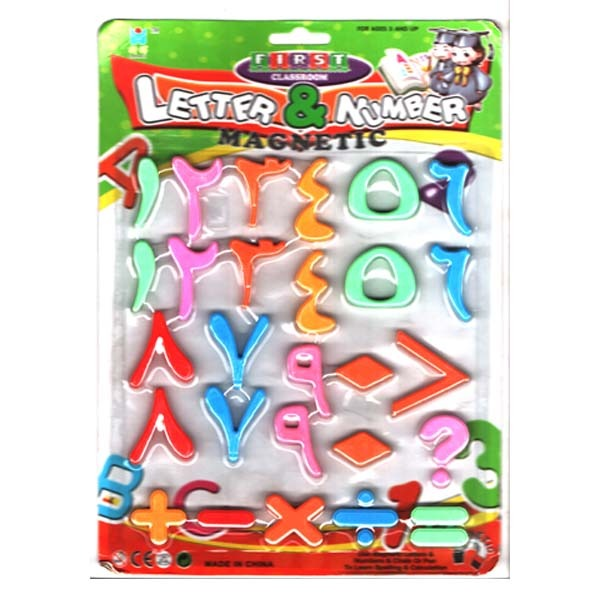 Letter & Number Roman Counting (8275)